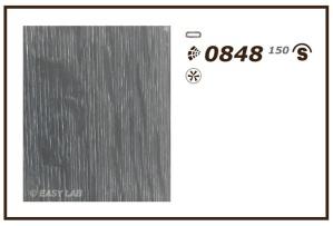 0848 on White Oak / 150g